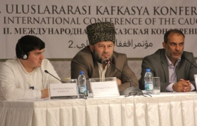 II Internatıonal Conference Of The Caucasus