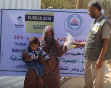 Our Qurban Campaign in Gazza Strip